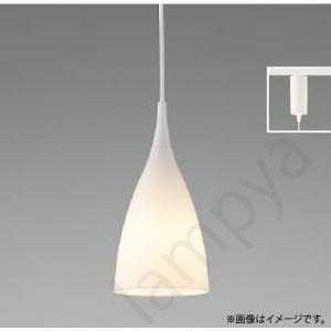LEDペンダントライト AP42181L コイズミ照明|lampya