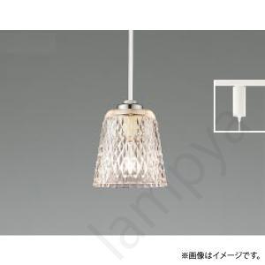 LEDペンダントライト AP42184L コイズミ照明|lampya