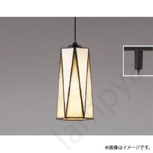 LEDペンダントライト AP43052L コイズミ照明|lampya