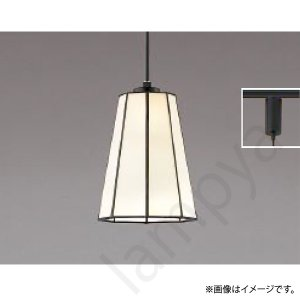 LEDペンダントライト AP43054L コイズミ照明|lampya