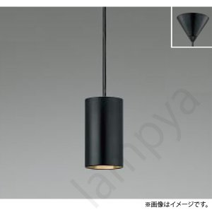 LEDペンダントライト AP43700L コイズミ照明 lampya