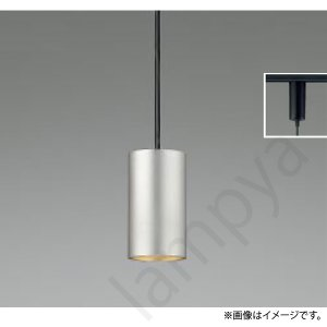 LEDペンダントライト AP43704L コイズミ照明 lampya