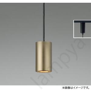 LEDペンダントライト AP43708L コイズミ照明|lampya