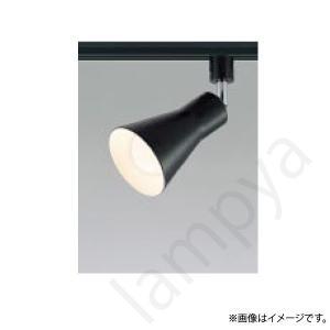 LEDスポットライト AS39668L コイズミ照明|lampya