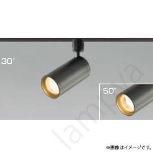 LEDスポットライト AS43978L コイズミ照明|lampya