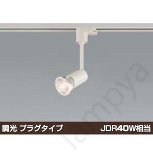 LEDスポットライト ASE940193 コイズミ照明|lampya
