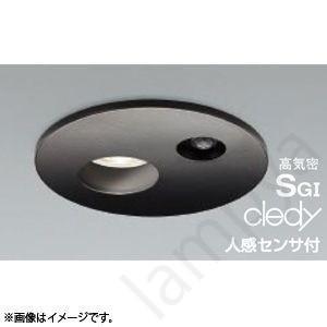 LEDダウンライト AU38084L ブラック コイズミ照明|lampya