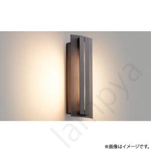 LEDポーチ灯(ブラケット) AU40244L コイズミ照明