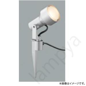 LEDスポットライト AU40629L コイズミ照明|lampya