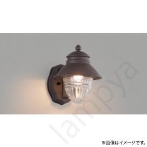 LEDポーチ灯(ブラケット) AU43157L コイズミ照明|lampya