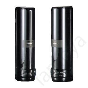 オプテックス OPTEX 防犯センサー 屋外用アクティブセンサ(100m線警戒)AX-100TII(J)【AX100TIIJ】|lampya