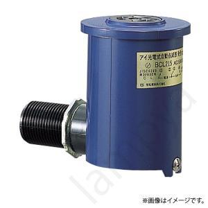 アイ分離形自動点滅器 適合受台 BCM115 岩崎電気|lampya