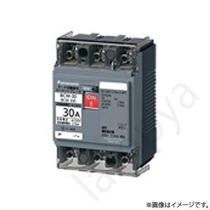 サーキットブレーカ BCW-30型 3P3E 10A(モータ保護兼用) BCW310 パナソニック lampya