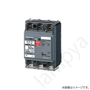 サーキットブレーカBCW-30型 3P3E 30A(モータ保護兼用) BCW330 パナソニック|lampya