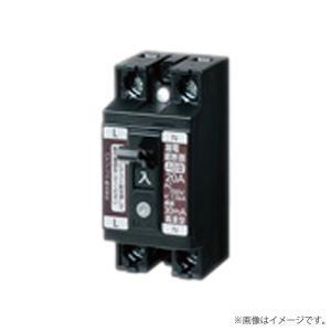 即納 BJS2031N パナソニック 小形漏電ブレーカ 2P1E 30AF O.C付 20A 30m...