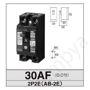 BJS2032N パナソニック 小形漏電ブレーカ 2P2E 30AF O.C付 20A 30mA BJS-2032N|lampya
