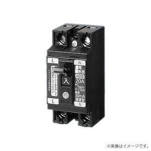即納 BJS3032N パナソニック 小形漏電ブレーカ 2P2E 30AF O.C付 30A 30mA BJS-3032N lampya