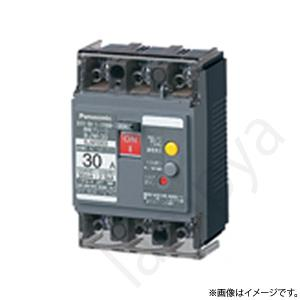 漏電ブレーカ BJW-30型 3P3E OC付 15A 30mA(モータ保護兼用)BJW3153 パ...