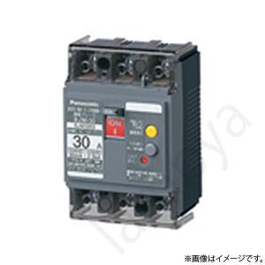 漏電ブレーカ BJW-30型 3P3E OC付 30A 30mA(モータ保護兼用)BJW3303 パナソニック|lampya