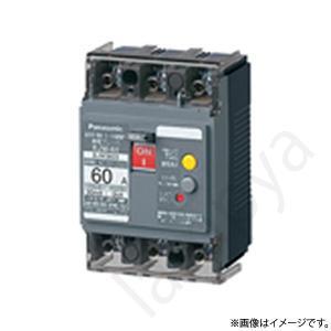 漏電ブレーカ BJW-60型 3P3E OC付 60A 30mA(モータ保護兼用)BJW3603 パ...
