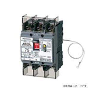 漏電ブレーカ BJW37531573K パナソニック|lampya
