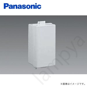 タフナレイ オプション プラスチックボックス BPP600W パナソニック|lampya