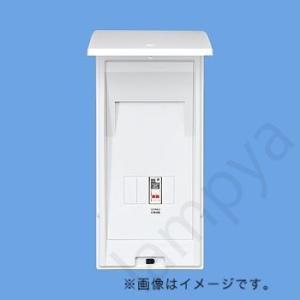 EV・PHEV充電回路用リニューアルボックス 引込開閉器用スペースなし BQE825EV パナソニック|lampya