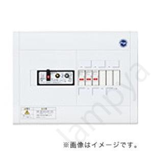 分電盤 ドアなし リミッタスペースなし スッキリパネルコンパクト21ヨコ1列露出形3+3 30A BQWB8333 パナソニック|lampya
