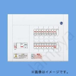 オール電化対応住宅分電盤 電気温水器・IH対応  ドアなし リミッタスペースなし 22+2 75A BQWN87222T4K パナソニック|lampya