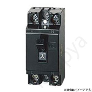 安全ブレーカHB型 2PIE 20A BS1112 パナソニック|lampya