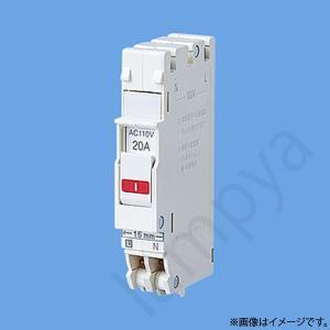 コンパクトブレーカSH型 20A BSH2201 パナソニック
