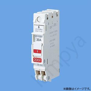 コンパクトブレーカSH型 20A BSH2202 パナソニック lampya