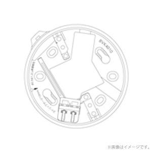 BVK4010 パナソニック 確認灯付速結式感知器ベース コネクタなし