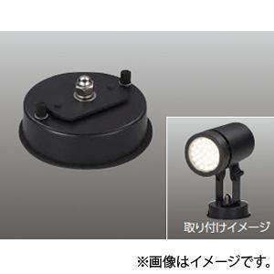 LED小形丸形投光器 適合オプション フランジ CF-08802(CF08802)東芝ライテック(TOSHIBA)|lampya