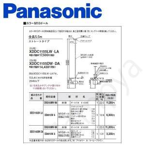 防犯灯 カラーM10ポール用部品のみ(IV用)アイボリー DD60112W パナソニック|lampya