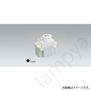 浴室用換気扇タイマースイッチ DG1761H(WW)  DG1761HWW 東芝ライテック(TOSHIBA)|lampya