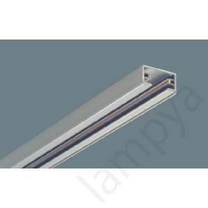 100V配線ダクトレール本体 2m シルバー DH0202 パナソニック(ライティングレール)|lampya