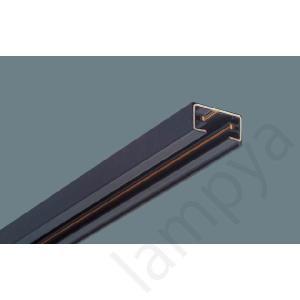 アース付配線ダクトレール本体 2m 黒 DH0222EK パナソニック(ライティングレール)|lampya