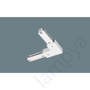 ジョイナL(エル)右用 白 DH0234K(配線ダクトレール・ライティングレール用)パナソニック