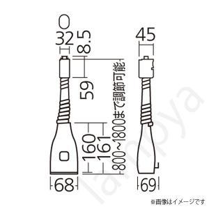 リーラーコンセント1800 DH8550(配線ダクトレール・ライティングレール用)パナソニック lampya 02