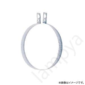 ダクト吊金具 DV-05DTB(DV05DTB) 東芝ライテック(TOSHIBA) lampya