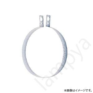 ダクト吊金具 DV-1DTA(DV1DTA) 東芝ライテック(TOSHIBA) lampya