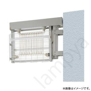 電撃殺虫器 DWW30222(DWF01+DWF02+DWT30222) 岩崎電気|lampya