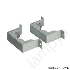 取付金具 DWF03 岩崎電気|lampya