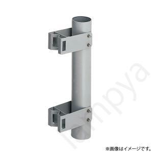 取付金具 DWFS01 岩崎電気|lampya