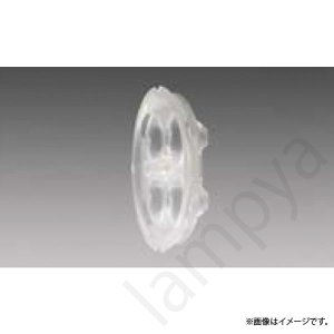 専用レンズユニット EL-X0002(ELX0002) 三菱電機(MITSUBISHI) lampya