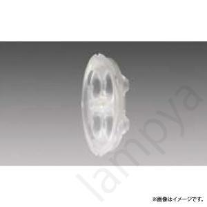 専用レンズユニット EL-X0003(ELX0003) 三菱電機(MITSUBISHI) lampya