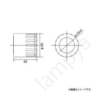 LEDベースライト 防水ソケットキャップ EL-X0060(ELX0060) 三菱電機(MITSUBISHI) lampya
