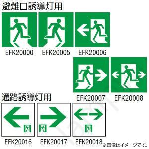 EMSJ200BL LED誘導灯 本体 B級BL形 片面形 岩崎電気(表示板別売)|lampya|02