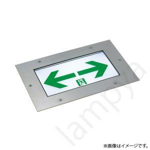 EMSLRL100C LED誘導灯 本体 C級 片面形 岩崎電気(表示板別売)|lampya